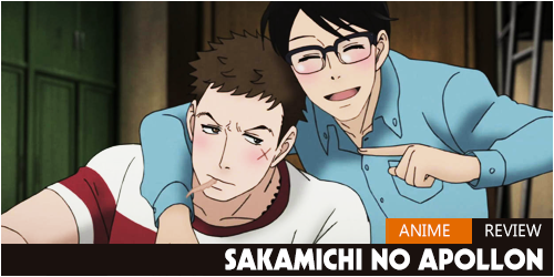 sakamichi-review