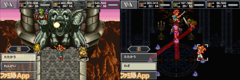 trigger2 Chrono Trigger, o clássico do Super Nintendo, chega para Android
