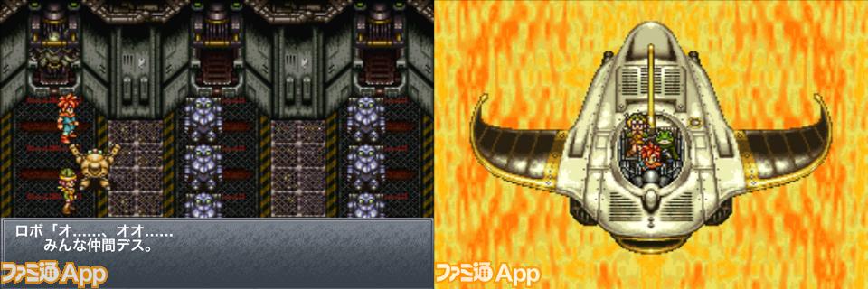trigger3 Chrono Trigger, o clássico do Super Nintendo, chega para Android