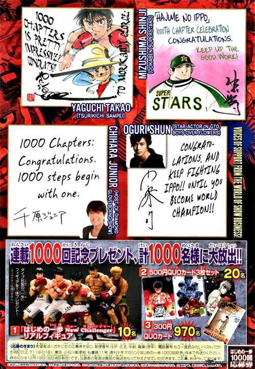 Hajime1000-4