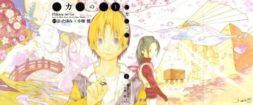 Kanzeban Volume 1