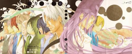 Kanzeban Volume 11