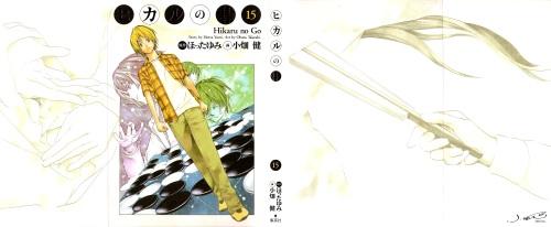 Kanzeban Volume 15