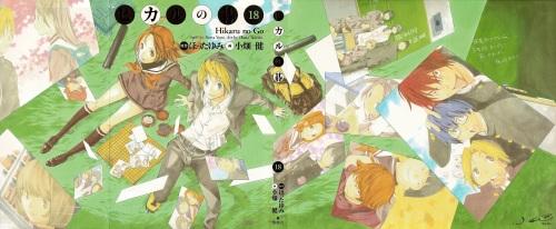 Kanzeban Volume 18