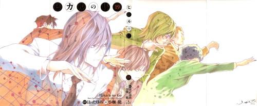 Kanzeban Volume 19