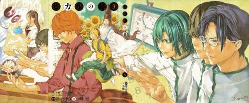 Kanzeban Volume 3