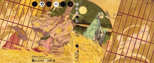 Kanzeban Volume 4