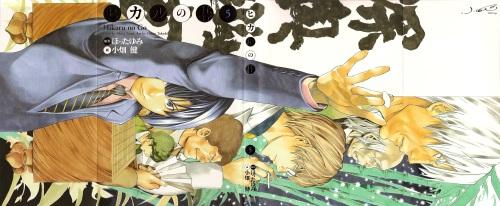 Kanzeban Volume 5
