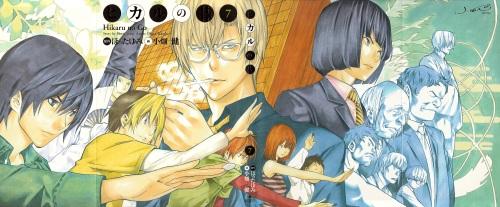 Kanzeban Volume 7