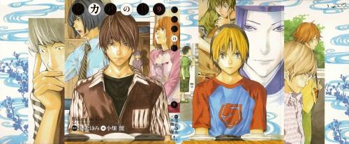 Kanzeban Volume 9