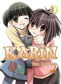 Karin#08_web