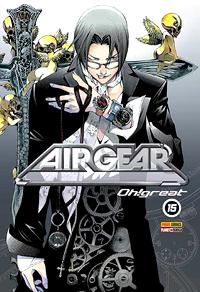 AIRGEAR#15_capinha