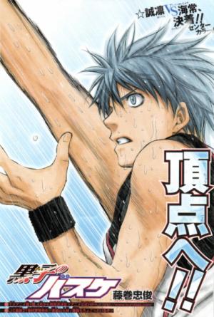 CP 1 - Kuroko no Basket