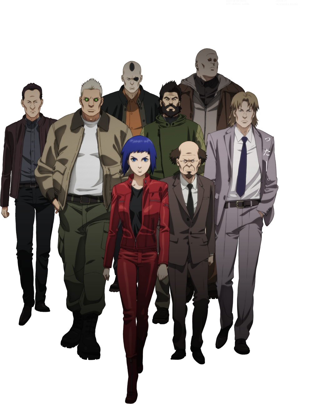 ghost in the shell arise characters
