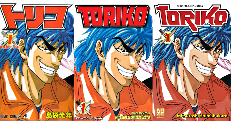 torikoworld