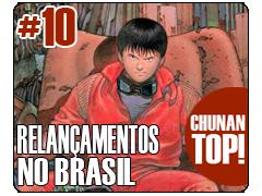 ChuNanTop10 - Relançamentos