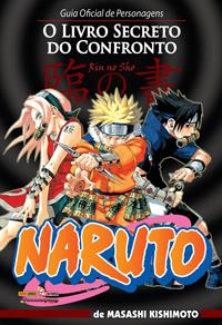 Naruto Guide