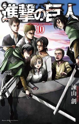shingeki 10