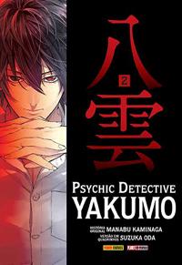Yakumo 2