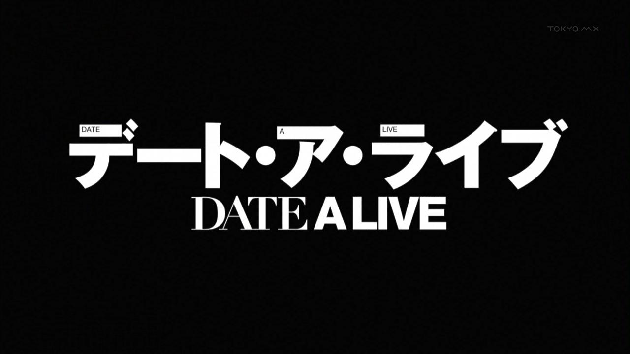 date a live (1)