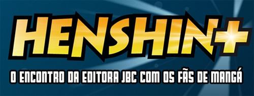 henshin+