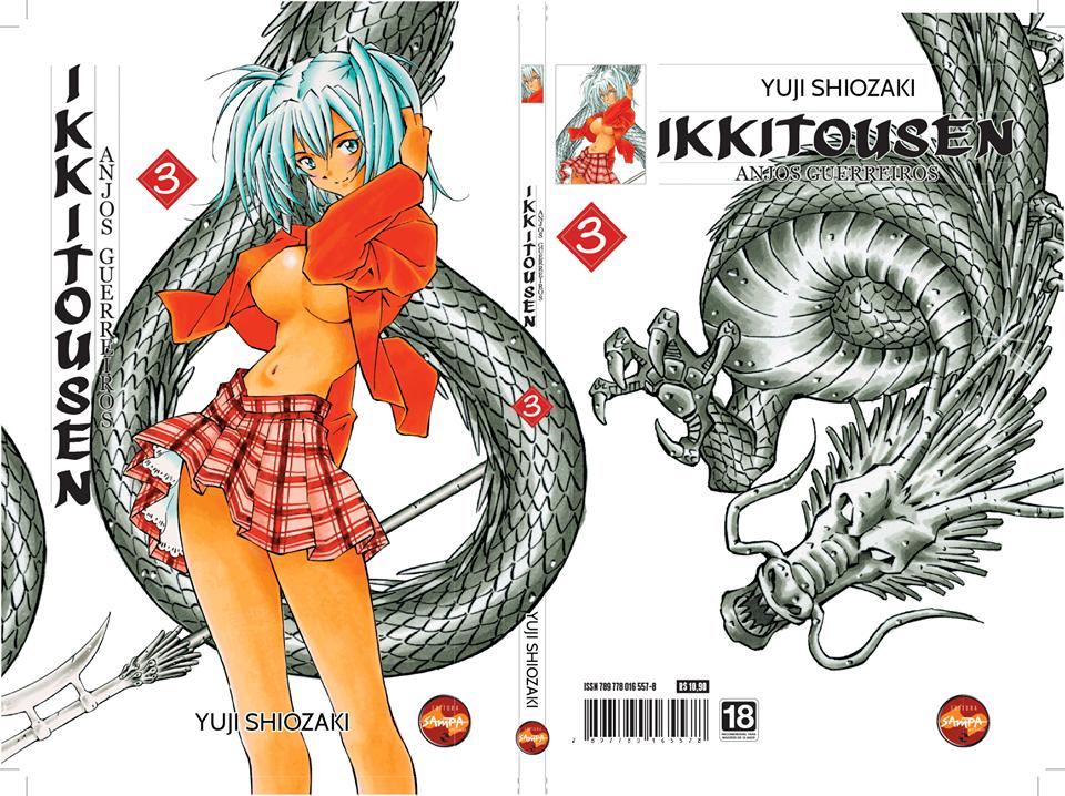 Ikkitousen3