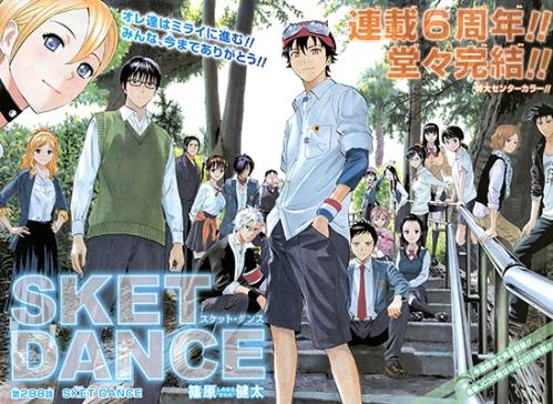 CP2 - Sket Dance