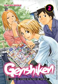 Genshiken_02_Capa.indd