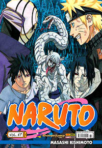 Naruto#61_capinha