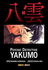 Yakumo#03_capinha