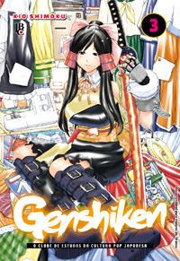 Genshiken_03_Capa.indd