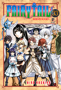FairyTail33Capa.indd
