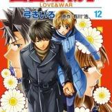 Toshokan Sensou Love & War 12