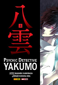 Yakumo#04_1a-e-4a-capas