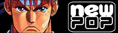 Street Fighter Alpha NewPOp