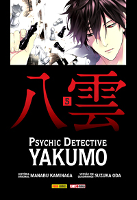 Yakumo 5 - chuvadenanquim.com.br