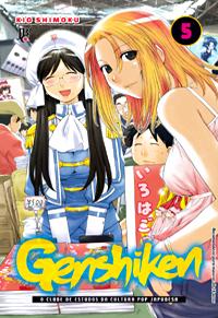 Genshiken_05_Capa.indd