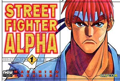 Street Fighter Alphaf