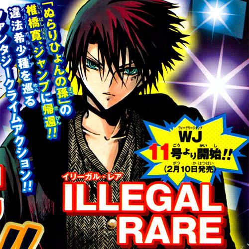 illegal rare