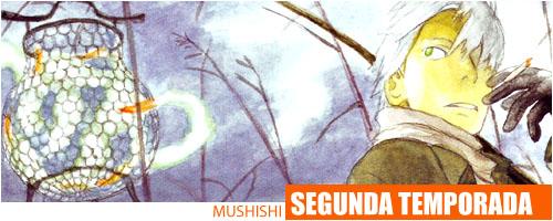 mushishianime