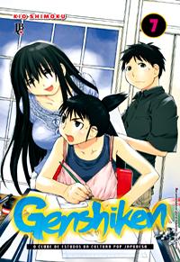 Genshiken_07_Capa.indd