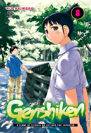 Genshiken_08_Capa.indd