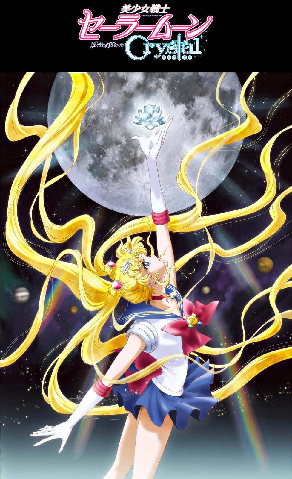 sailor moon crystal character