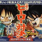 Shibuya Station Posters J-Stars Victory (14)