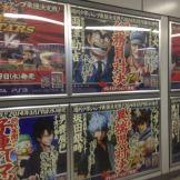 Shibuya Station Posters J-Stars Victory (22)
