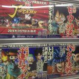 Shibuya Station Posters J-Stars Victory (23)