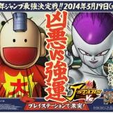 Shibuya Station Posters J-Stars Victory (4)