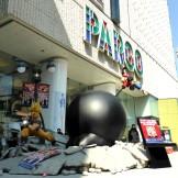 Statue J-Stars Victory VS Shibuya (5)