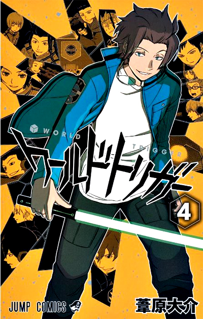 worldtrigger4