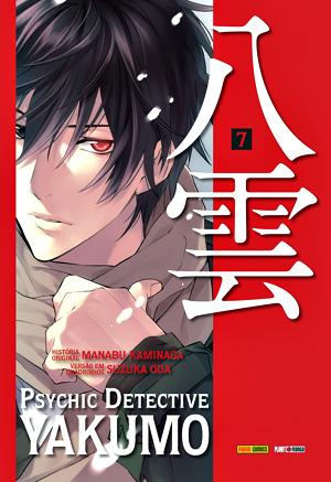 Yakumo#07_capas